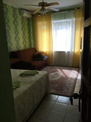 Эллинг, ПКРН Утес, улица Гагариной на 5 номеров - Фотография 4
