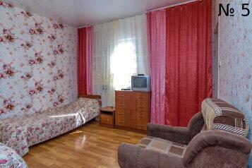 Гостиница, Розы Люксембург, 76 на 5 комнат - Фотография 1