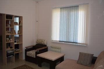 2-комн. квартира, 70 кв.м. на 5 человек, улица Тормахова, Лазаревское - Фотография 4