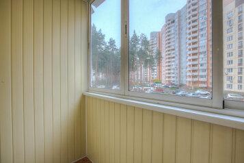 1-комн. квартира, 35 кв.м. на 4 человека, Минская улица, 67В, Воронеж - Фотография 2