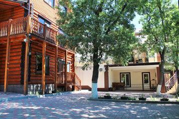 Гостевой дом, Туристическая улица, 21А на 20 номеров - Фотография 4