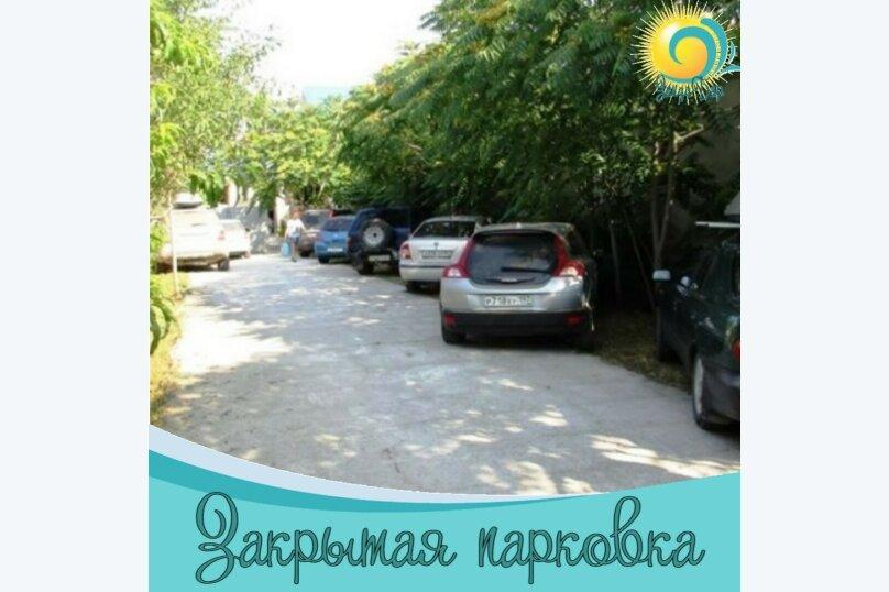 """Гостевой дом """"Занзибар"""", улица Ленина, 98А на 8 комнат - Фотография 5"""