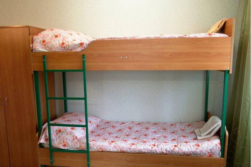 """Гостевой дом """"Светоч"""", Насыпная, 10 на 14 комнат - Фотография 253"""