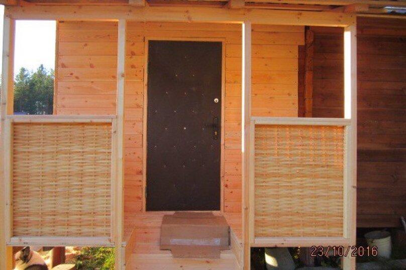 Лесной Домик на берегу оз. Лексозеро, 35 кв.м. на 4 человека, 1 спальня, Гафостров, 5, Муезерский - Фотография 12
