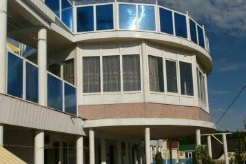 Гостиница, Нагорная улица на 43 номера - Фотография 2