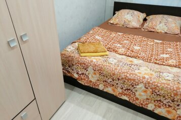 2-комн. квартира, 40 кв.м. на 4 человека, площадь Ленина, 8, Пятигорск - Фотография 1