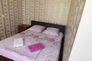 1-комн. квартира, 33 кв.м. на 4 человека, площадь Ленина, Центр, Пятигорск - Фотография 3