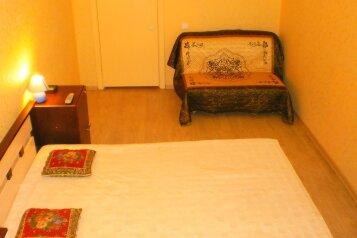 1-комн. квартира, 37 кв.м. на 4 человека, Волотовская улица, Псковский район, Великий Новгород - Фотография 4