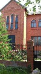 Гостевой дом, Каштановая улица на 3 номера - Фотография 1
