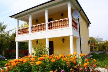 Коттедж, 75 кв.м. на 6 человек, 2 спальни, Форосская улица, 119, село Кизиловое - Фотография 1