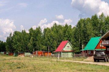 Культурное рыбное хозяйство, дер. Иштуганово, Молодёжная улица на 35 номеров - Фотография 2