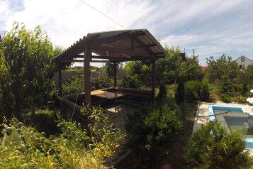 Гостевой дом, Фиолент,  Царское Село на 7 номеров - Фотография 3