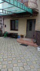 1-комн. квартира, 40 кв.м. на 4 человека, Сибирская улица, Анапа - Фотография 3