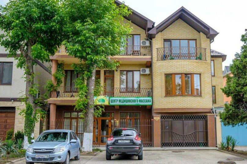 "Гостевой дом ""На Тургенева"", улица Тургенева, 84 на 16 комнат - Фотография 1"