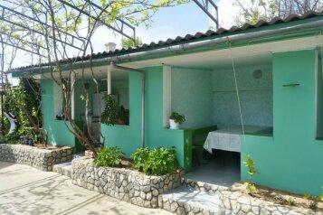 Гостевой дом, Чкалова на 5 номеров - Фотография 1