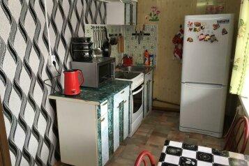 Дом, 70 кв.м. на 11 человек, 3 спальни, Комсомольская, 12а, Байкальск - Фотография 3