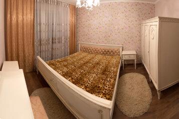 2-комн. квартира, 61 кв.м. на 5 человек, проспект Победы, Симферополь - Фотография 1