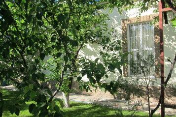 Частный дом, улица Гагарина, 135 на 4 номера - Фотография 4