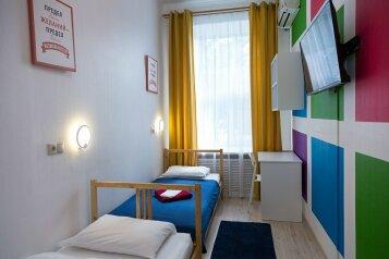 Мини-отель, Москворецкая набережная, 7с2 на 16 номеров - Фотография 3