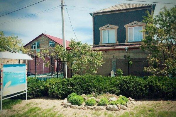 Гостевой дом, Чкалова, 16 на 5 комнат - Фотография 1