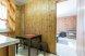 5 -местный апартамент:  Квартира, 6-местный (5 основных + 1 доп), 4-комнатный - Фотография 88