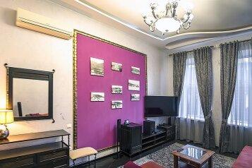 2-комн. квартира, 58 кв.м. на 4 человека, Морская улица, Ялта - Фотография 1
