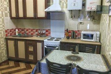 2-комн. квартира, 50 кв.м. на 4 человека, Морская улица, Ялта - Фотография 2
