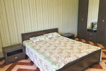 2-комн. квартира, 50 кв.м. на 4 человека, Морская улица, Ялта - Фотография 4