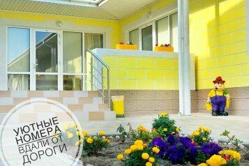 Гостевой дом, Черноморская улица на 6 номеров - Фотография 1