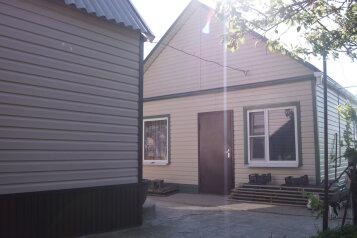 Дом, 100 кв.м. на 6 человек, 2 спальни, с. Весело-Вознесенка, Береговая, 170, Таганрог - Фотография 1