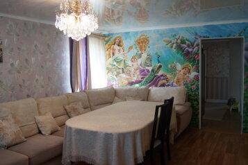 Дом, 100 кв.м. на 6 человек, 2 спальни, с. Весело-Вознесенка, Береговая, Таганрог - Фотография 2