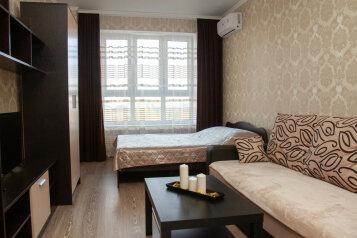 1-комн. квартира, 42 кв.м. на 4 человека, Старокубанская улица, 137к2, Краснодар - Фотография 2