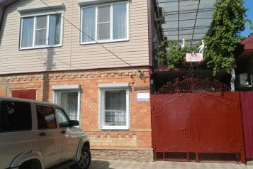 Гостевой дом, улица Янышева на 5 номеров - Фотография 1