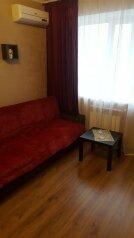 1-комн. квартира, 34 кв.м. на 4 человека, улица Орджоникидзе, 88, Ессентуки - Фотография 4