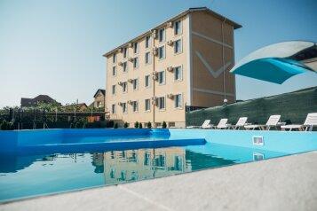 Отель, Светлая, 1 на 46 номеров - Фотография 2