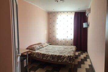 Отель, Светлая, 1 на 46 номеров - Фотография 3