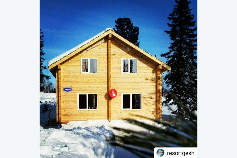 Дом, 120 кв.м. на 12 человек, 5 спален, Свободная, 14, Шерегеш - Фотография 1