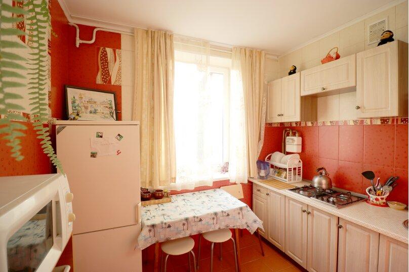 2-комн. квартира, 48 кв.м. на 6 человек, улица Руданского, 18, Ялта - Фотография 14