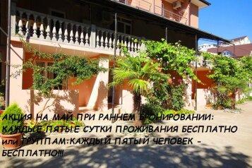 Гостевой дом, Алычевый переулок на 25 номеров - Фотография 1