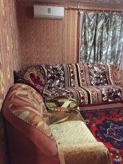 1-комн. квартира, 40 кв.м. на 4 человека, Крымская улица, 183, Анапа - Фотография 1