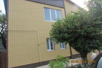 Дом, 120 кв.м. на 8 человек, 5 спален, улица Чапаева, Ейск - Фотография 1