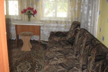 Дом, 120 кв.м. на 8 человек, 5 спален, улица Чапаева, Ейск - Фотография 3