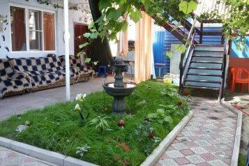 Мини-отель , улица Советов, 30 на 9 номеров - Фотография 1