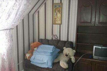 """Мини-отель """"Нинель"""", улица Советов, 30 на 9 номеров - Фотография 1"""