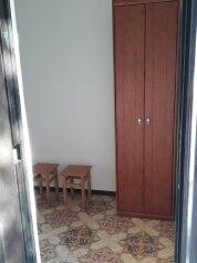 1-комн. квартира на 3 человека, Севастопольское шоссе, 67, Алупка - Фотография 3