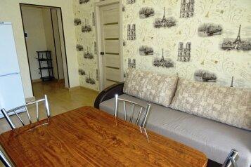 2-комн. квартира, 55 кв.м. на 7 человек, Тормахова, 2к2, Лазаревское - Фотография 2