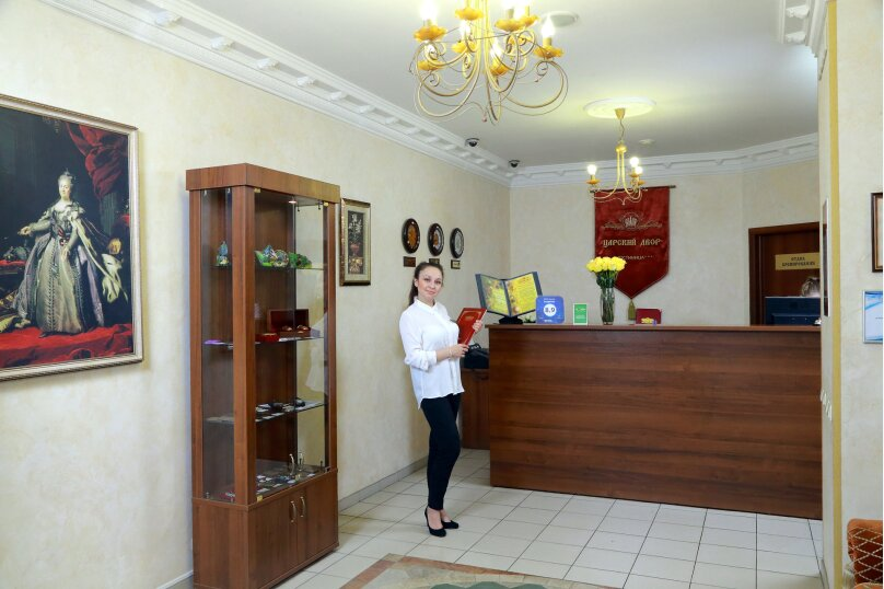 """Отель """"Царский Двор"""", Двинская улица, 19 на 40 номеров - Фотография 13"""
