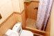 Двухместный номер с двухспальной кроватью:  Номер, Стандарт, 2-местный, 1-комнатный - Фотография 61