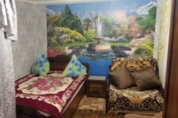 Домик отдельный с/у на семью из 4-5 человек, 64 кв.м. на 6 человек, 3 спальни, Комиссаровская улица, 13, Евпатория - Фотография 1