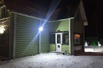 Дом, 230 кв.м. на 15 человек, 5 спален, СДТ Бодрость, Лесная улица, Казань - Фотография 4